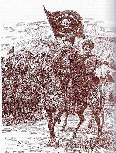 флаг бакланова