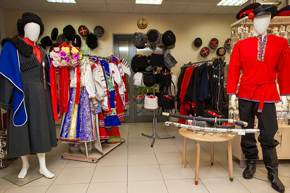 магазин КАЗАК ШОП в Москве